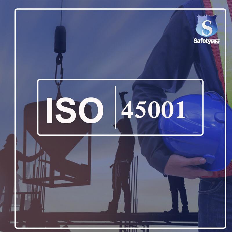 كبير مراجعين دولي معتمد ISO 45001
